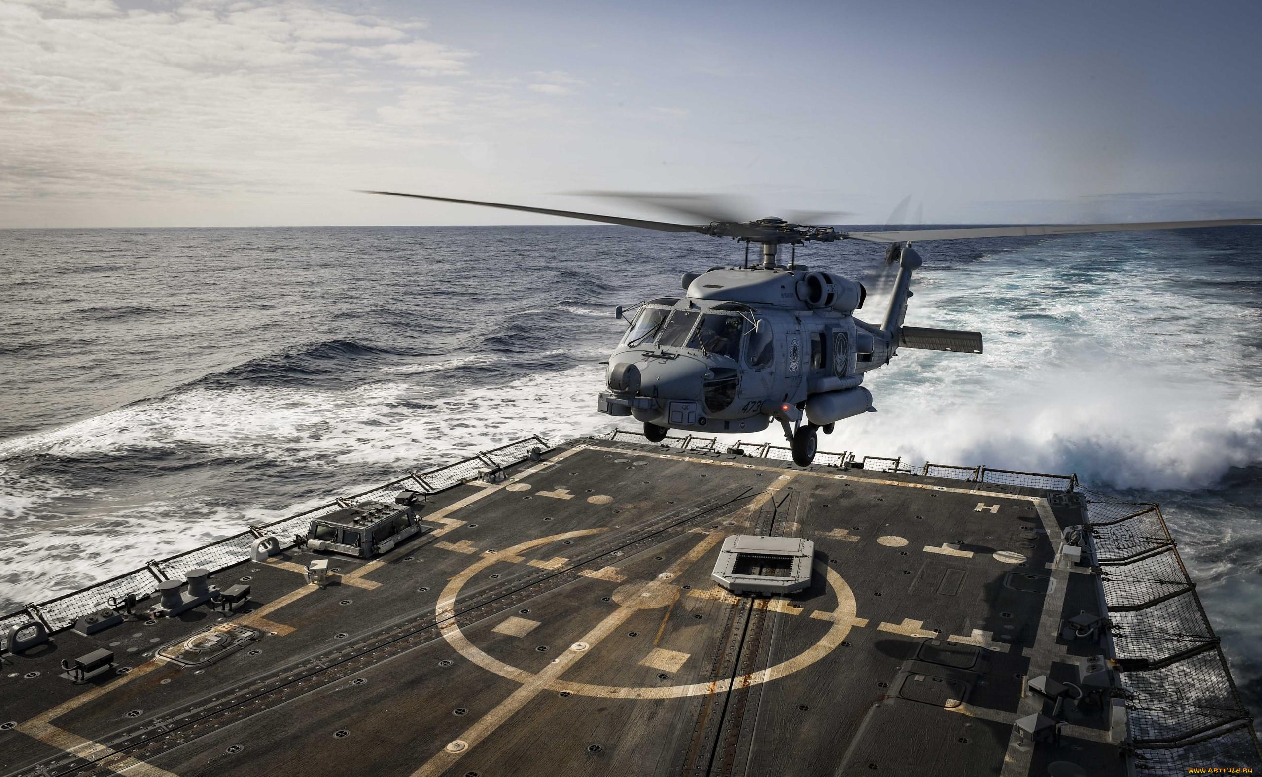 зажигалку пьезо вертолеты морской авиации в бою фото рисунки самом деле это